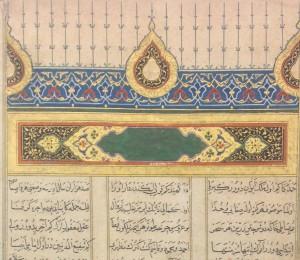 MS.TUR.2 : Recueil factice, première moitié du XVIIIe siècle