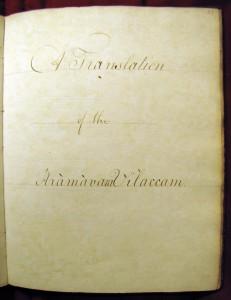 """ill. 3: titre anglais sur la page 25 du manuscrit """"BIULO MS.IND.4"""" (photo: E. Francis)"""