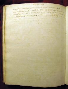 "ill. 4: colophon, page 24 du manuscrit ""BIULO MS.IND. 4"" (photo: E. Francis)"