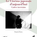 cinéma japonais d'aujourd'hui
