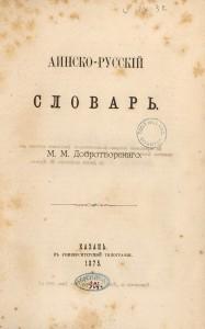 U.IV.32 page de titre