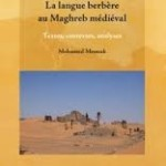 langue berbere brill