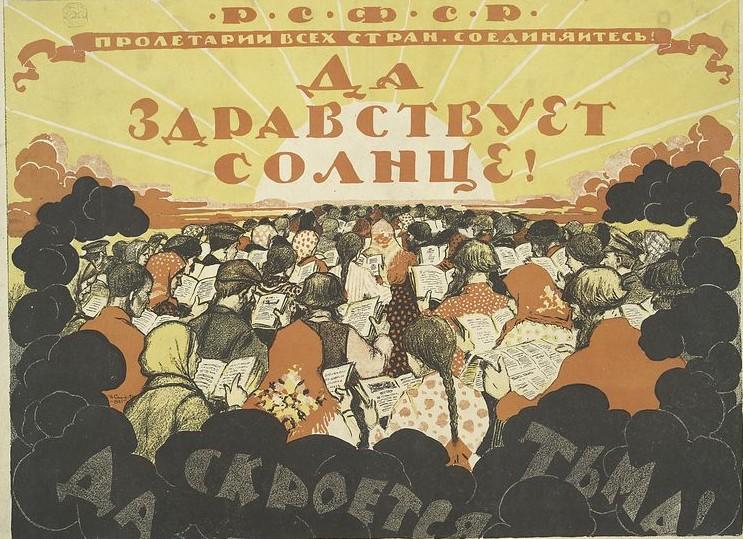 Une vision prophétique de la voie dorée? Affiche soviétique (1921).
