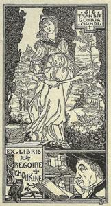 Ex-libris de Grégoire Stchoukine