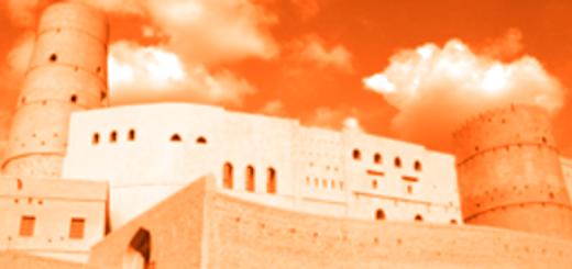 Base de données Al-Masdar (EBSCO)